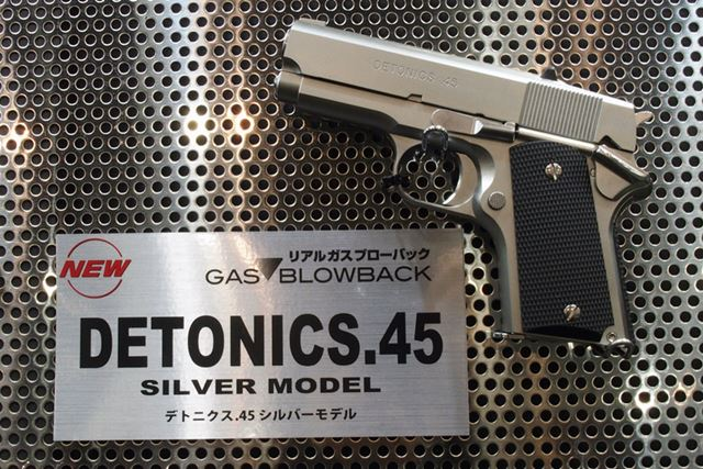 DETONICS.45シルバーカラーモデル