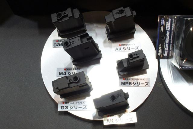 ツインドラムマガジン専用・別売りアダプター