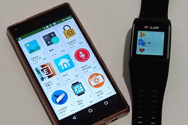 Google Playで、膨大な数のAndroid Wear用アプリもダウンロードできるのも魅力的