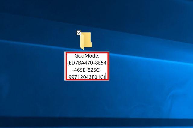 「GodMode.{ED7BA470-8E54-465E-825C-99712043E01C}」と入力して、Enterキーを押して名前を確定する