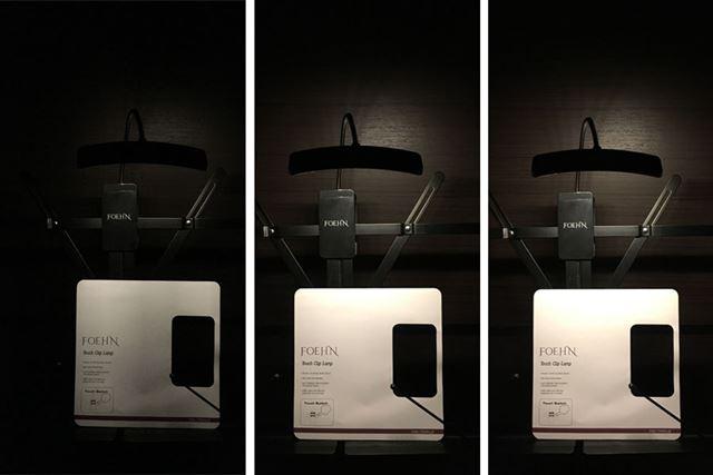 真っ暗な室内での3段階の明るさ比較
