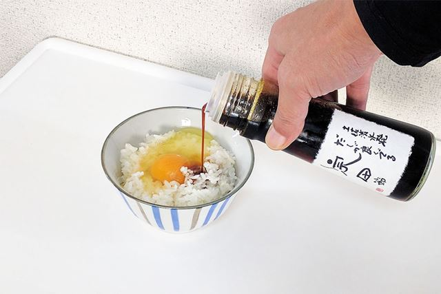 高級だし醤油で念願の卵かけごはんを食します!