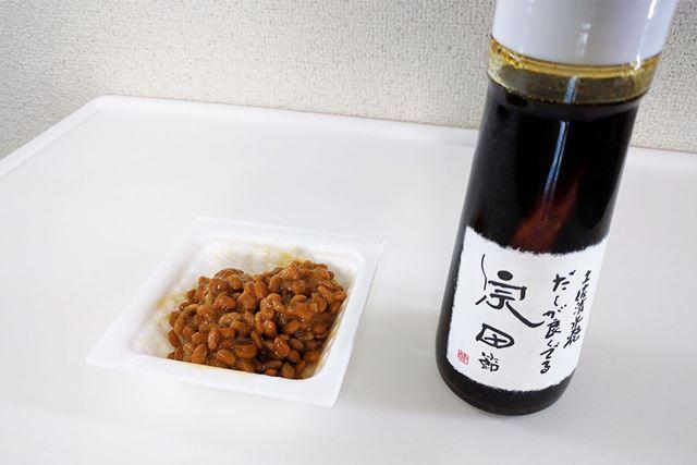 濃厚なカツオの風味が、納豆とも相性抜群です!