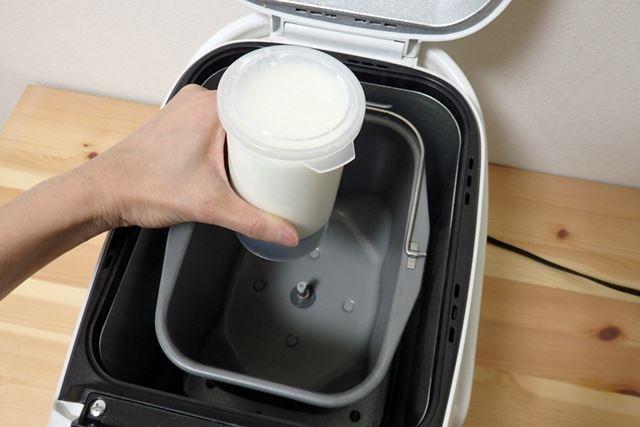 付属の容器に牛乳200mlとヨーグルト20gを入れ、羽根を外したパンケースにセット