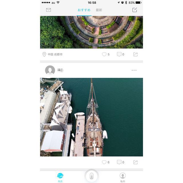 DOBBYユーザー専用のSNSでは、世界中のDOBBYユーザーが撮影したさまざまな動画や写真を楽しめる