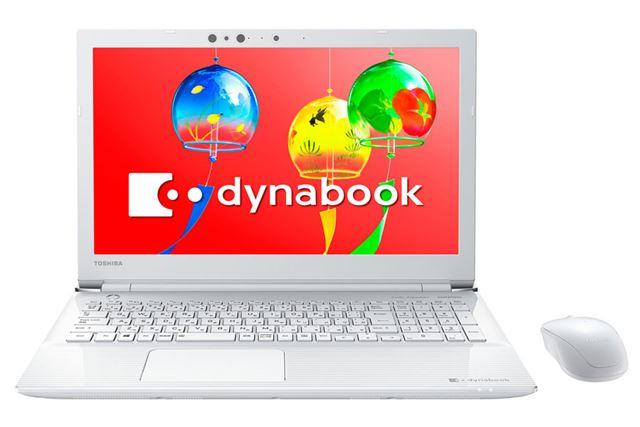 見やすいキーボードを搭載する「dynabook T55/G」