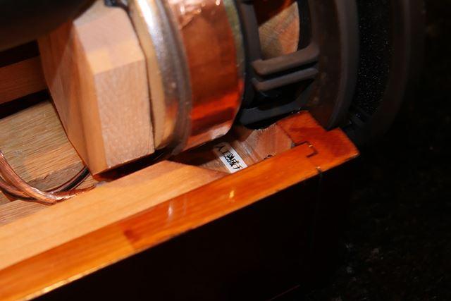 「SX-WD9VNT」内部の人工熟成チェリー響棒