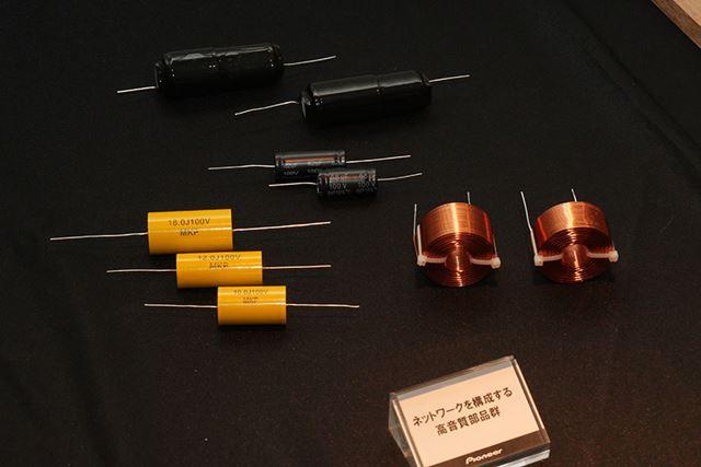 ネットワーク回路に使用されている高品質部品