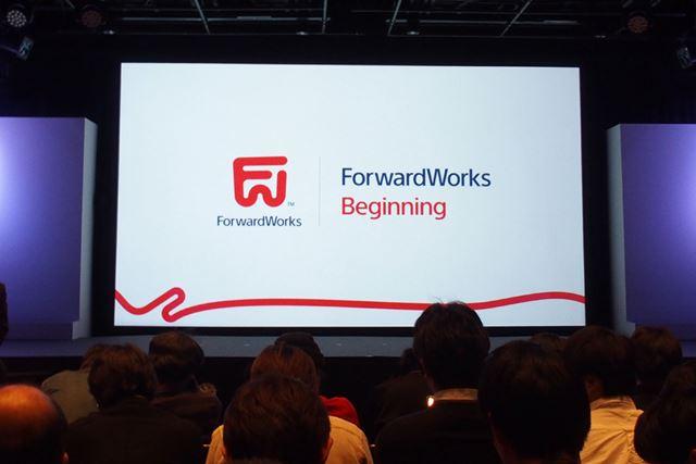 フォワードワークスが12月7日に開催したコンテンツ発表会「ForwardWorks Beginning」