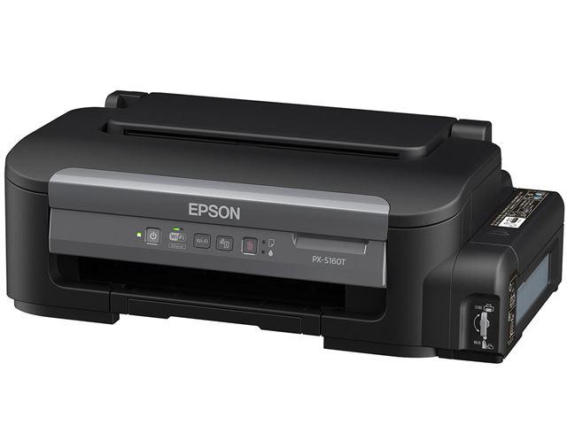 エプソン「PX-S160T」