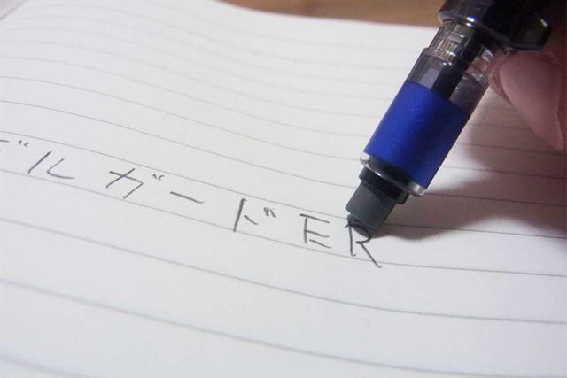 消しゴムはしっかり固定されているので、安心して文字を消せます