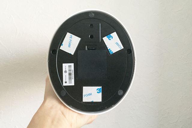 底面には強力なテープが3か所貼られており、ぶつかって倒す心配は少なそうです