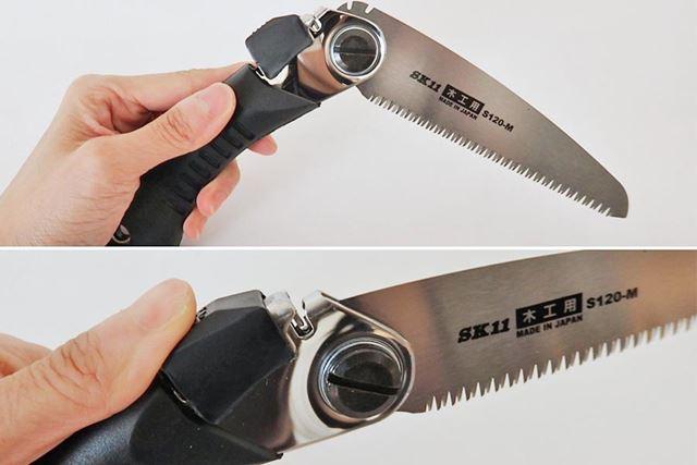 刃を引き出して伸ばした後、柄の部分にあるロックをすると固定されます