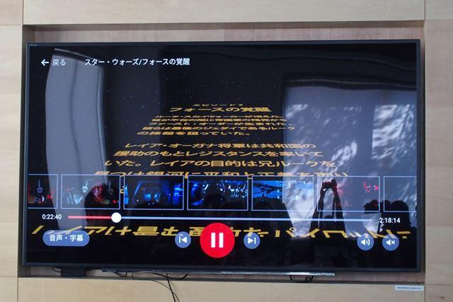 動画再生中のシーン検索の様子。DVDなどのチャプターよりも細かなシーン単位で検索できるのがうれしい