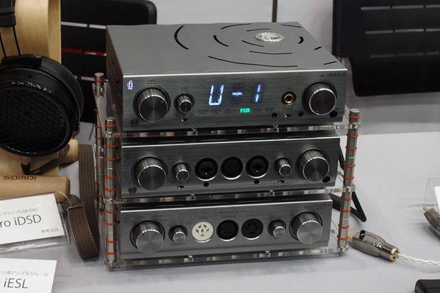 来年投入予定のハイエンドDAC「Pro iDSD」や、静電型ヘッドホン向けアンプ「Pro iESL」も参考展示