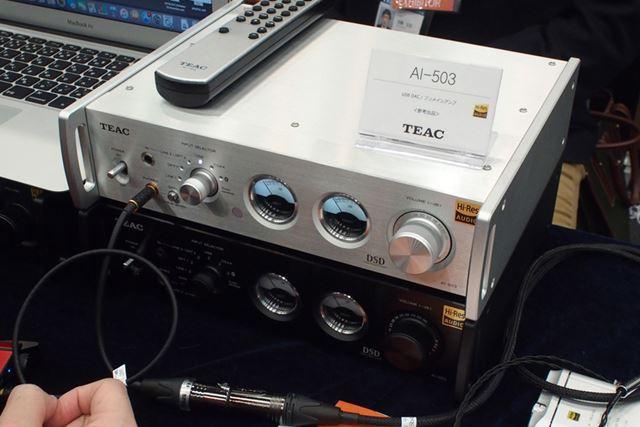 DAC内蔵プリメインアンプのAI-503。発売は来年2~3月頃を予定。価格は13万円前後になるという