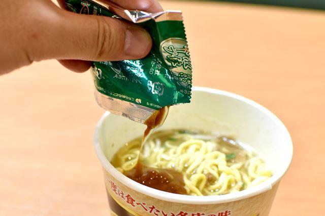 お湯を入れて5分間。液体スープはフタの上に置いて温めておき、食べる直前に投入します