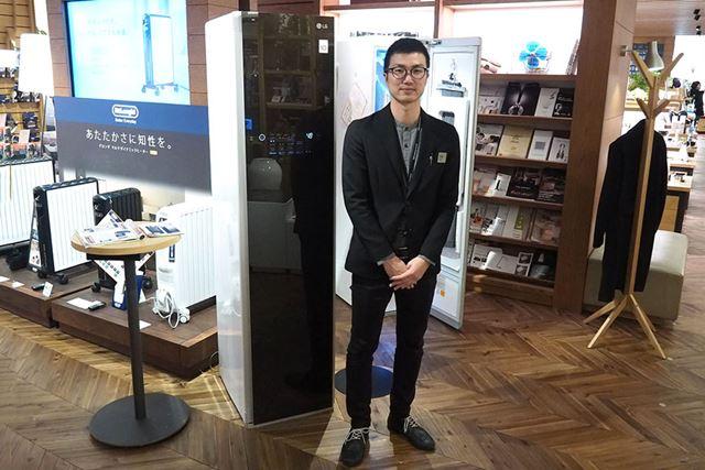 LG Stylerと、製品の案内をしてくださった二子玉川 蔦屋家電の木崎氏