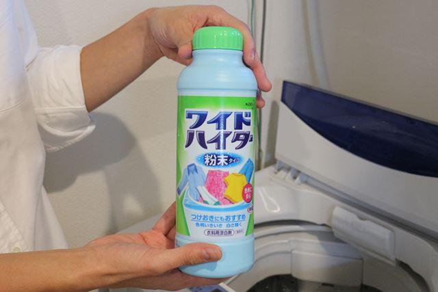 花王「ワイドハイター」は「アルカリ性」の酸素系漂白剤です。※酸素系と塩素系、どちらを使用するかは、使用している洗濯機の取り扱い説明書などを確認して選んでください(2020年5月13日編集部追記)