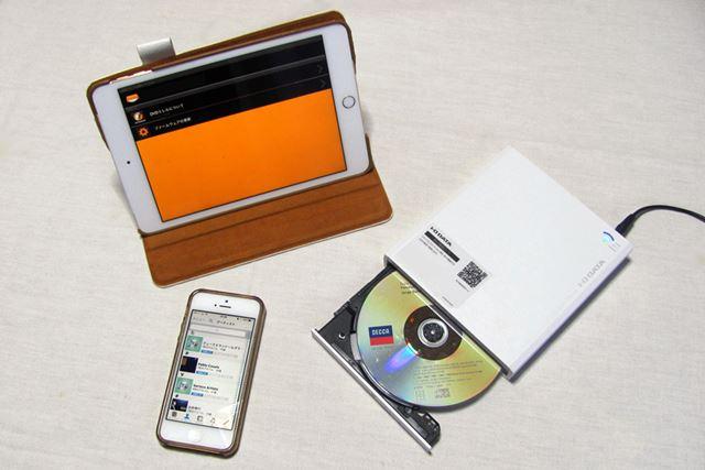 DVDミレル(DVRP-W8AI)