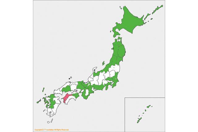 連載27回目は熊本を制覇! 残すはあと20地域!