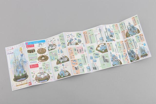説明書はカラーで印刷されているので、ひと目でパーツがわかりやすい仕様になっています