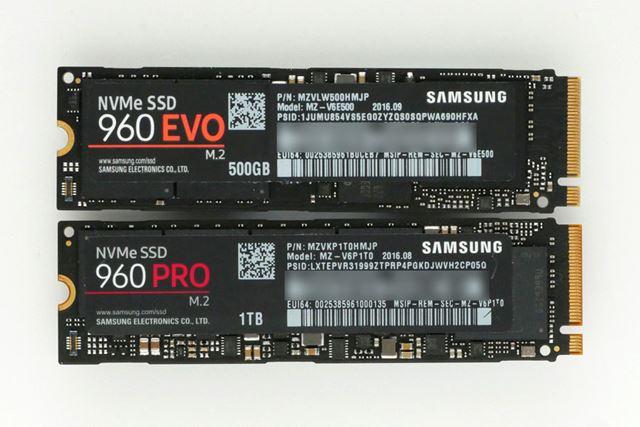 「960シリーズ」製品本体