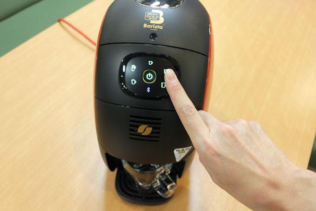 ドリップトレイにカップをセットし、緑色に点灯している各メニューのボタンをタッチする