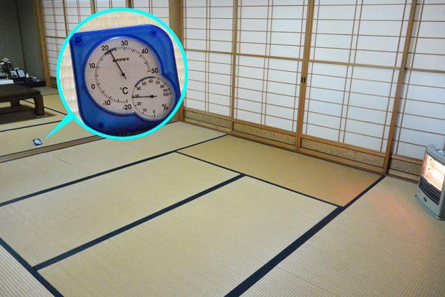 10分後には、16畳の部屋の中央付近の温度が23℃に!