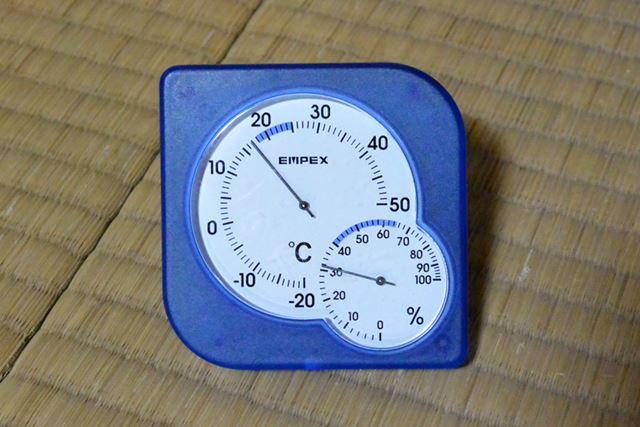 CAK-GF46Aからもっとも離れた場所の10分後の温度は17℃でした