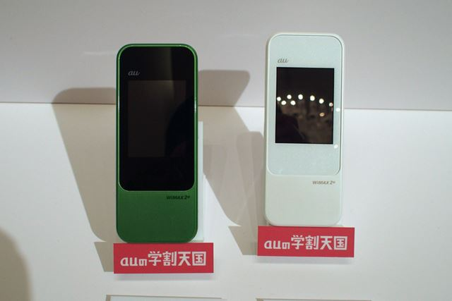 Speed Wi-Fi NEXT W04。ボディカラーはグリーンとホワイトの2色