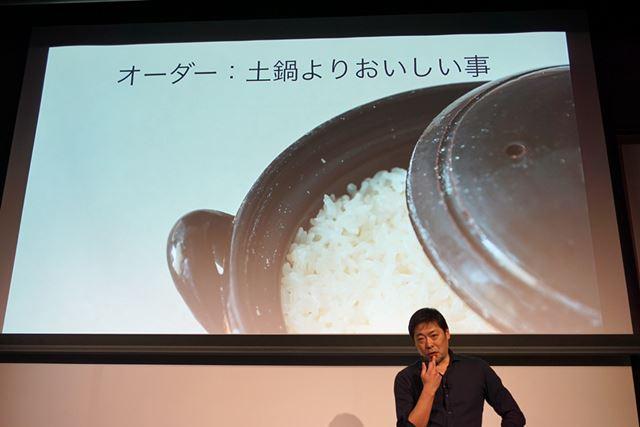 自身も家では土鍋炊いたごはんを食しているという同社代表取締役社長 寺尾玄さん