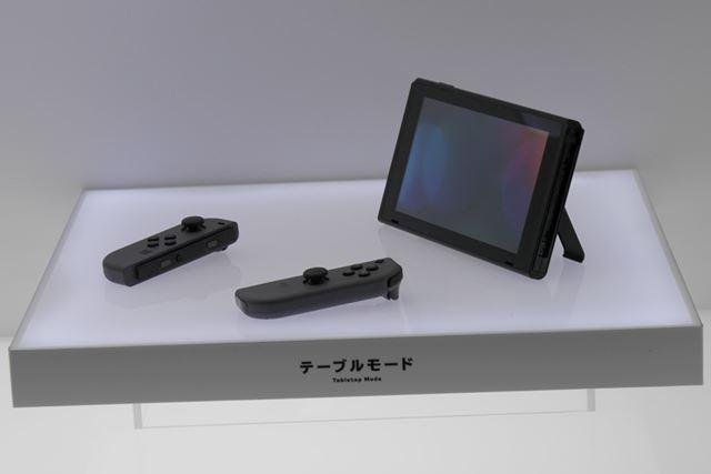 Nintendo Switch [グレー](テーブルモード)