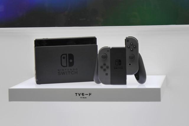 Nintendo Switch [グレー](TVモード)