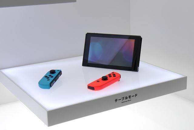 Nintendo Switch [ネオンブルー/ネオンレッド](テーブルモード)