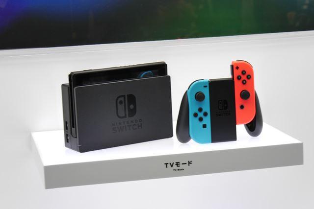 Nintendo Switch [ネオンブルー/ネオンレッド](TVモード)