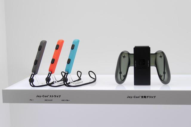 Joy-Conストラップ(左)とJoy-Con充電グリップ(右)