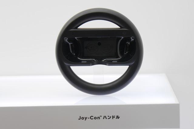 Joy-Conハンドル
