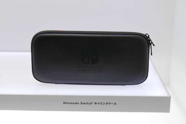 Nintendo Switch キャリングケース(液晶保護シート付き)