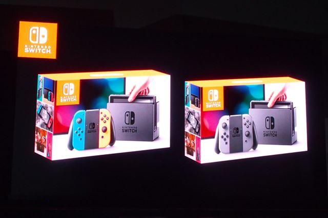 Joy-Conの色が異なるカラーバリエーションが用意される