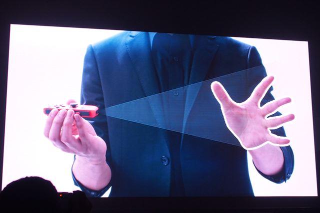 Joy-ConにはモーションIRカメラを内蔵しており、物の形を読み取れる