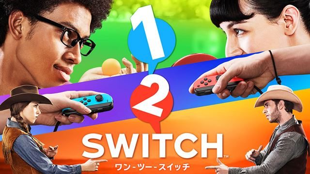 「1-2-Switch」は本体と同時発売の3月3日。価格は4980円(税別)