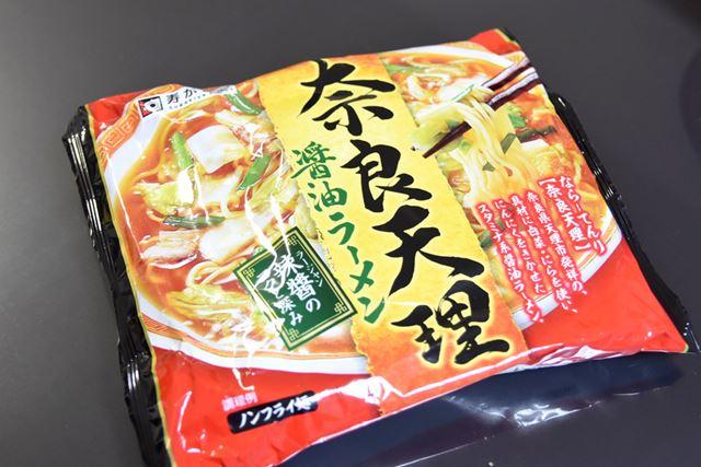 カップ麺に続いて、袋麺を調理してみます