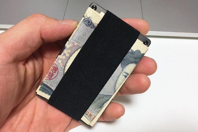 日本紙幣、三つ折り