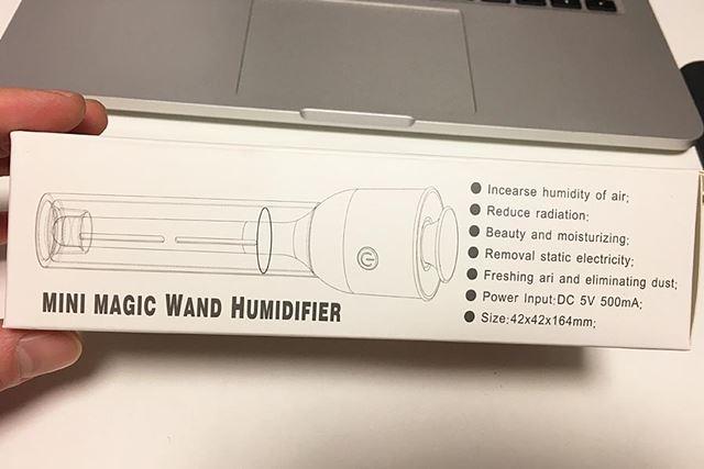 パッケージは英語のみで、日本語はありません
