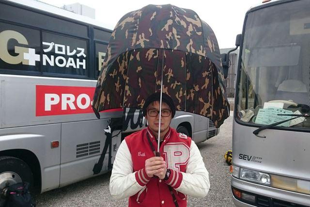 普通の傘より縦に長いですね