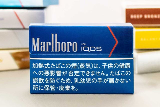 全国発売されている「マールボロ」はレギュラー3種、メンソール4種の計7種類。喫味は強いがニオイもきつい