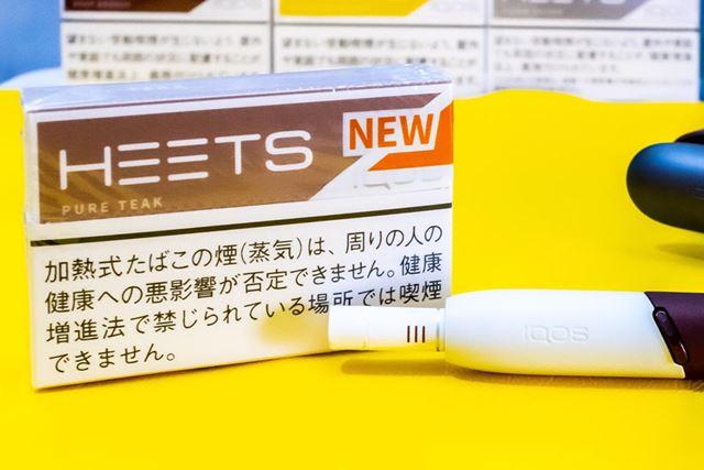 2019年2月に全国発売となった「ヒーツ」はレギュラー3種、メンソール1種の計4種類