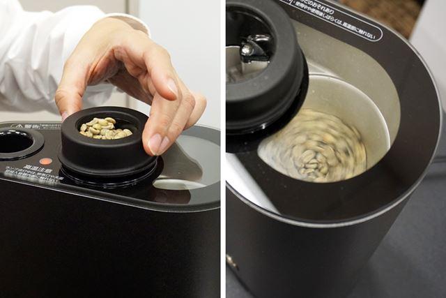 予熱が完了したら生豆がセットされた部分をひねって、釜へ投入。同時に焙煎がスタートします