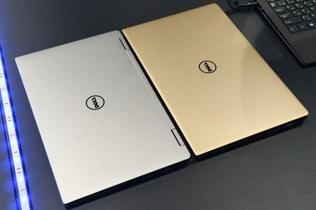 左がNew XPS 13 2-in-1、右がXPS 13。サイズはほぼ同じだ
